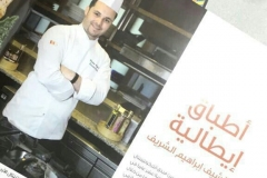 Chef-Ibrahim-AlSharief-in-Media